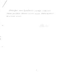 Anketa 5 Ispovest pacijenata